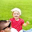 Baby In Sunglasses - Stock Photo
