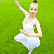 Ballet Dancer — Stock Photo #12116337