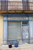Old Shoe shop in France — Stock Photo