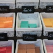 Stock Photo: Colorful bars of soap