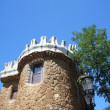 Building at entrance Park Güell, Barcelona - Stock Photo
