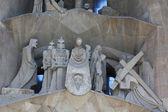 Sagrada Familia Barcelona, detail of facade — Stok fotoğraf