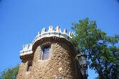 Building at entrance Park Güell, Barcelona — Stock Photo