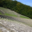 Amphitheatre under sky — Stock Photo