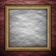 Template - rough wall background - Stock fotografie