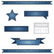 Jeans Ribbons — Stock Vector