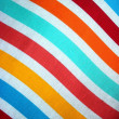 Stripey Material or fabric — Stock Photo
