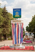 Anniversary of city Tambov — Stock Photo