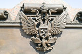 Coat of arms of Russia with a railway symbolics — Stock Photo