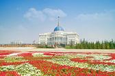 Ak Orda Presidential Palace — Stock Photo