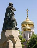 Monument Lermontov. — Stock Photo
