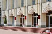 Municipality building in Russia — Stock Photo