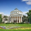 Stock Photo: RomaniAthenaeum, Bucharest, Romania
