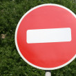 Stop sign — Stock Photo #11698996