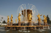"Fountain ""The Friendship of the peoples"" Moscow Russia — Stock Photo"
