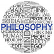 Philosophy concept in word tag cloud — Stock Photo #11448015