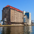 Stock Photo: Old grain elevator