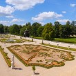 Stock Photo: Gardens in Bialystok