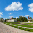 Royalty-Free Stock Photo: Branicki Palace now The Medical University
