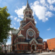 Stock Photo: Neo-Romanesque-style church