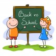 Boy and girl. Back to school — Stock Vector