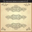 Vintage ornament set — Stock Vector #12330491