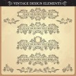 Vintage ornament set — Stock Vector #12330498