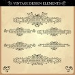 Vintage ornament set — Stock Vector #12330499