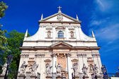 Church Of St Peter And Paul — Stock Photo