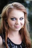 Linda jovem morena — Foto Stock