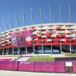 Stock Photo: Warsaw stadium