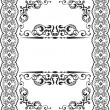 Ornate border - Stock Vector