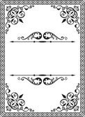 Classic frame — Stock Vector