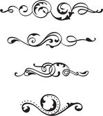 Vintage divide scrolls — Stock Vector