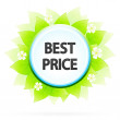 Best Price — Stock Vector