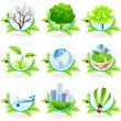 Green Icon Set — Stock Vector #11152948