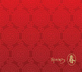 Seamless Chinese Pattern — Vecteur