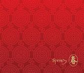Sömlös kinesiska mönster — Stockvektor