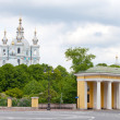 ������, ������: View on Smolnyi cathedral Smolny Convent St Petersburg through the square of Proletarian dictatorship