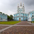 View on Smolnyi  cathedral (Smolny Convent) St. Petersburg. Russia - Stock Photo