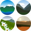 Mountain — Stock Vector