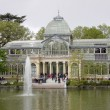 Royalty-Free Stock Photo: Crystal palace