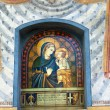 Foto Stock: Assisi - Mary and Jesus