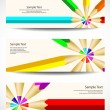 Set of banners Vector — Stock Vector