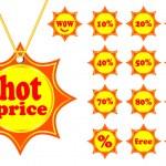 Sun tag — Stock Vector #10881929