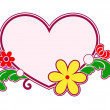 Vector de stock : Heart