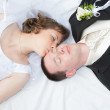 Wedding couple — Stock Photo #11857884