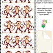 Visual puzzle - monkeys - spot mirror images — Vettoriali Stock
