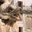 Fountain in Rome — Stock Photo #13673366