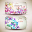 Royalty-Free Stock Vector Image: Vintage Business-Card Set with butterfly. Designed in the same s